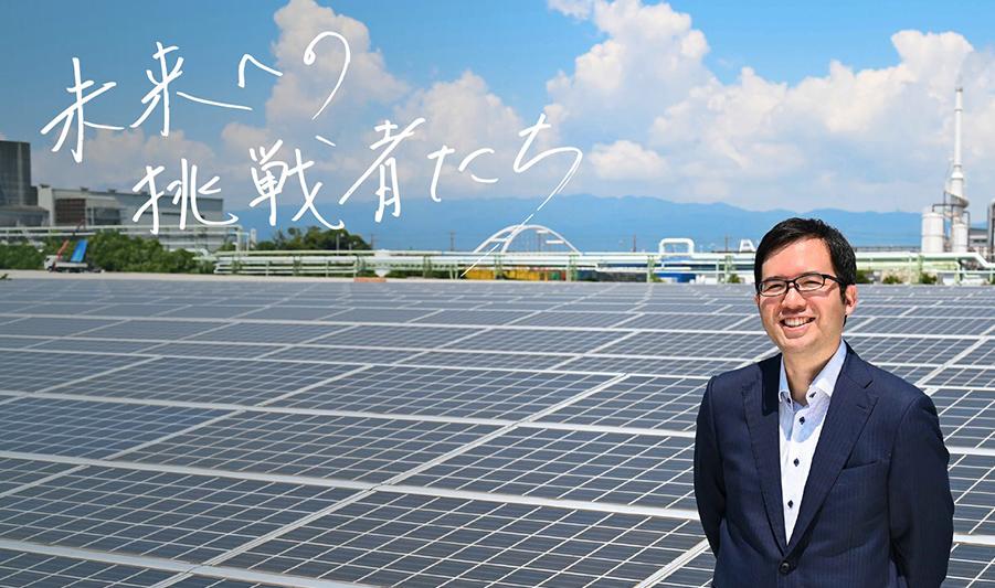 日本の再生可能エネルギーの...